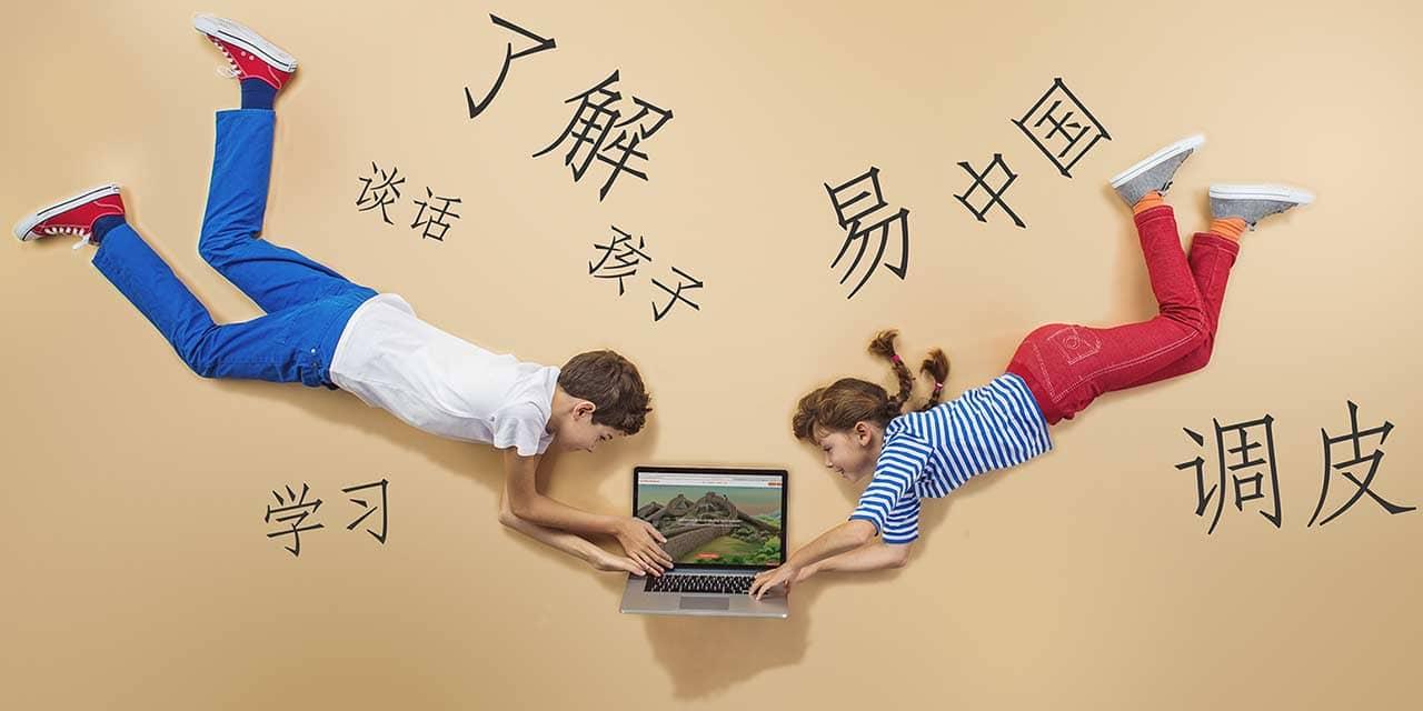 Et si votre enfant parlait chinois ? On a testé !